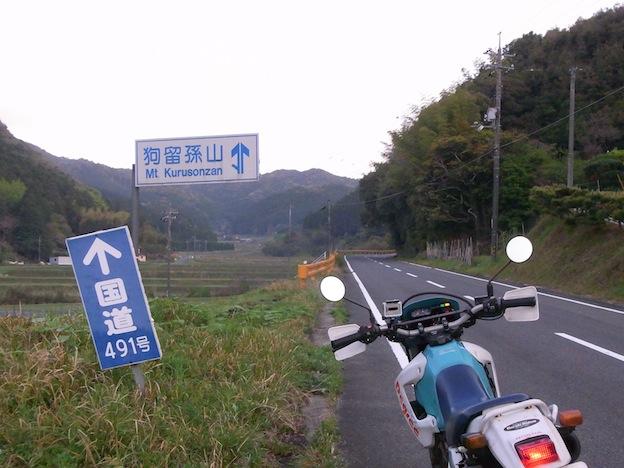 a0171959_20115785.jpg