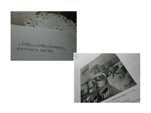 a0143504_154750.jpg