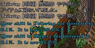 c0184233_21411637.jpg