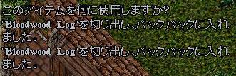 c0184233_21592838.jpg