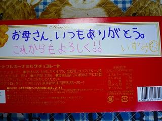c0189218_7291429.jpg