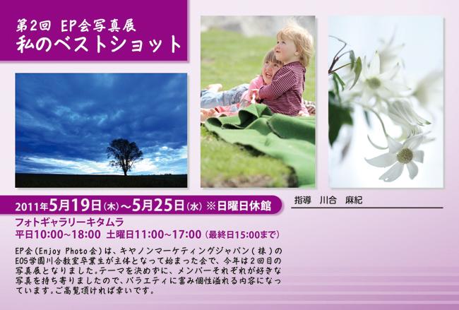 c0119819_10145126.jpg