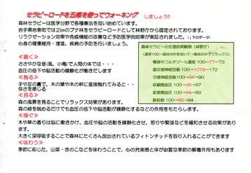 c0204740_21251746.jpg