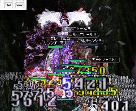 e0066552_1571518.jpg