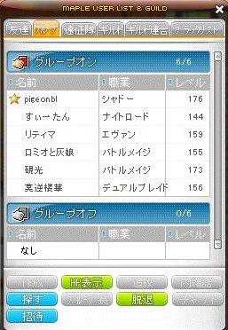 c0030580_139551.jpg