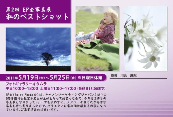 c0145780_1514469.jpg