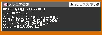 c0047605_7582194.jpg