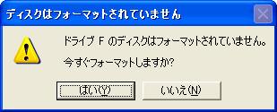c0034002_176711.jpg