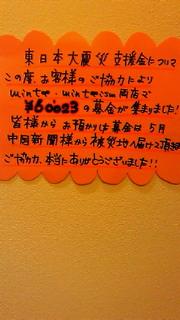 c0204228_1420144.jpg