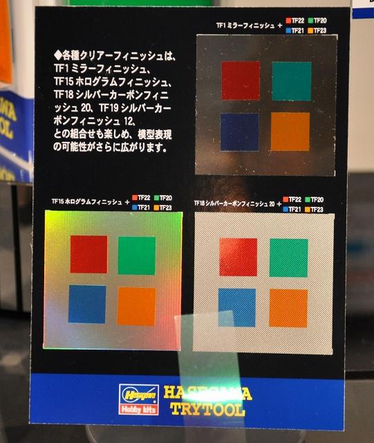 e0132476_20105151.jpg