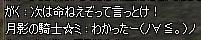 a0157734_8103620.jpg