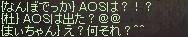 a0201367_345437.jpg