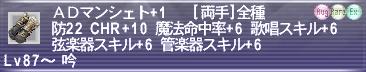a0025776_1683256.jpg
