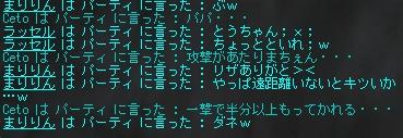 e0099017_10142152.jpg