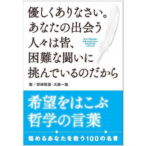 a0101801_8391283.jpg