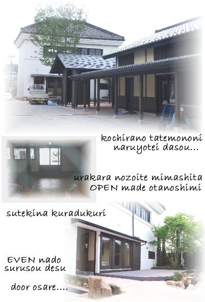 c0229025_8381669.jpg