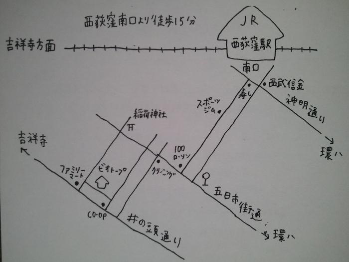 a0200436_20472054.jpg