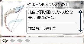 c0120948_1143760.jpg