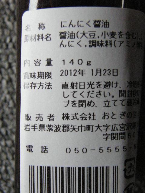 c0108198_1756127.jpg