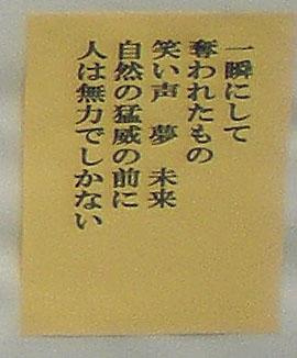 a0144498_1755357.jpg
