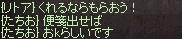 a0201367_2154122.jpg