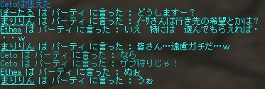 e0099017_11573832.jpg