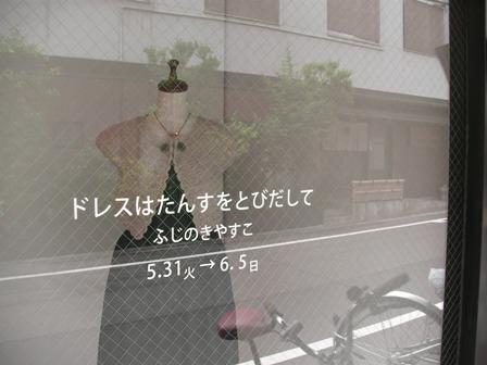 e0146325_0201958.jpg