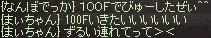 a0201367_1553249.jpg