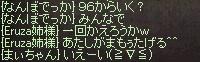 a0201367_15533571.jpg