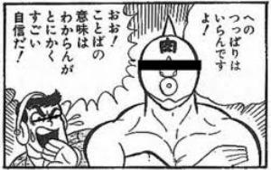 http://pds.exblog.jp/pds/1/201106/03/85/b0198285_5351565.jpg