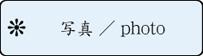 a0214016_2227116.jpg