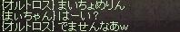 a0201367_232774.jpg