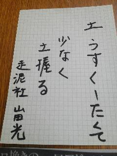 a0170472_18574361.jpg