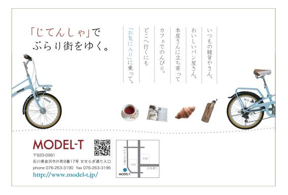c0222952_785967.jpg