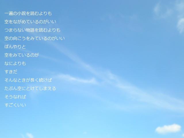 a0026678_2013884.jpg