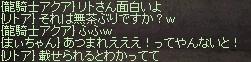 a0201367_1511534.jpg