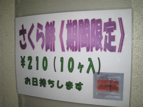 e0234340_20223015.jpg