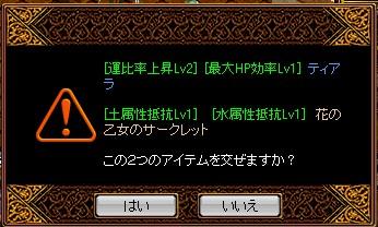 c0075363_245123.jpg