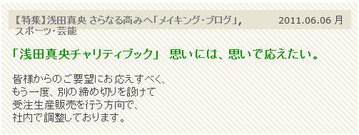 e0199691_072029.jpg