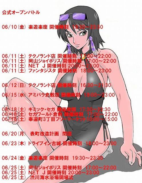 c0072556_21193945.jpg