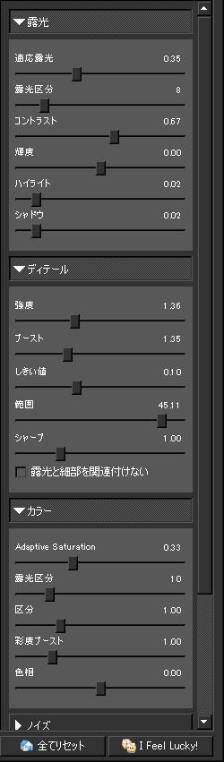 a0098145_1122110.jpg