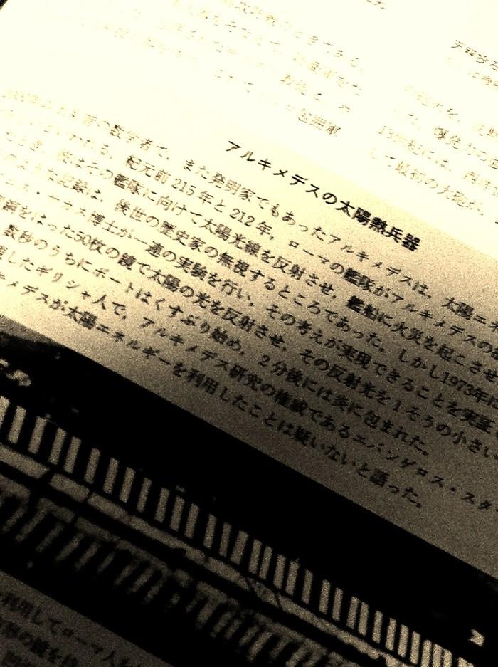 c0175267_3585810.jpg