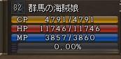 c0151483_1632877.jpg