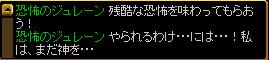 c0081097_2330475.jpg