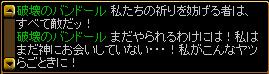 c0081097_23311936.jpg