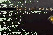 e0175578_1919345.jpg