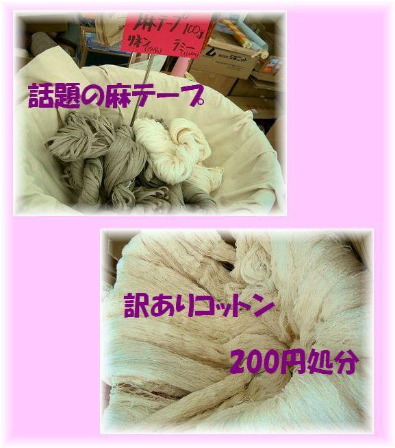 c0221884_1501995.jpg