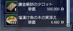 a0208249_714850.jpg