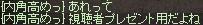 a0201367_1564264.jpg