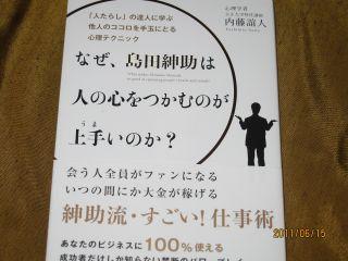 a0143801_16403948.jpg
